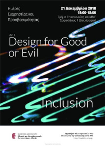 Usability and Accessibility Days 2018: Design for Good or Evil